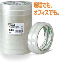 Sato 3m Scotch R 軽包装用oppテープ No 618